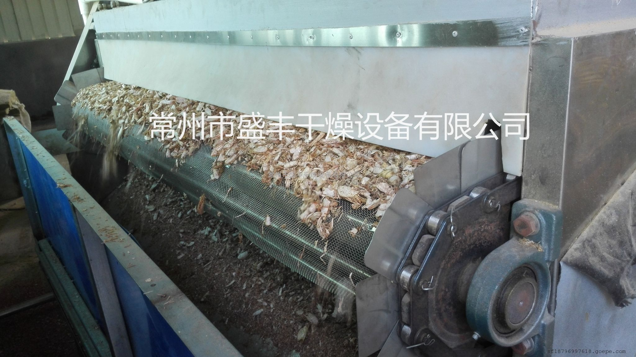 虾壳专用带式干燥机