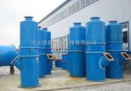 湿式脱硫清灰器厂家@梁山湿式脱硫清灰器厂家零售报价直销