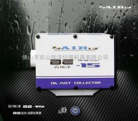 环保生产必备装备制造设备烟雾油雾处理cnc工业油雾回收机