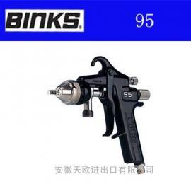 价优正品 BINKS 密封件备件包 041250627