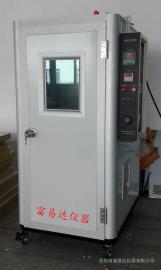 高温老化柜ORT570供应商-富易达仪器