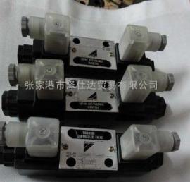 华德电磁阀,DAIKIN大金电磁阀KSO-G03-2CC-20 KSO-G03-2CD-20