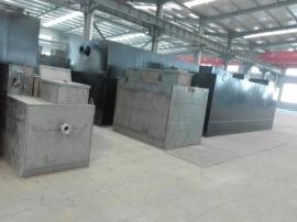 食品厂生活污水处理设备