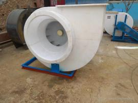 专业生产防腐风机 塑料耐腐蚀风机 耐酸风机