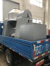 抗氧剂BHT专用干燥机
