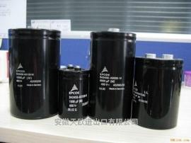 源头采购 EPCOS 电容 MKK-440-D-28