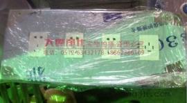 【品质保证】专业生产不锈钢制品 配气箱 不锈钢制品 长期有售