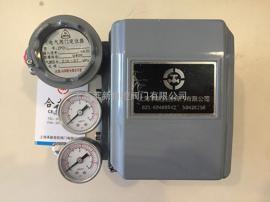 ZPD-2131 4-20mA电气气阀门定位器