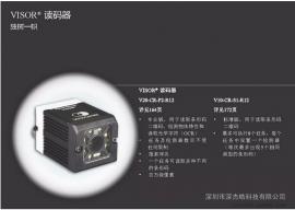 德国森萨帕特sensopart高性能读码器V10-CR-S1-R25