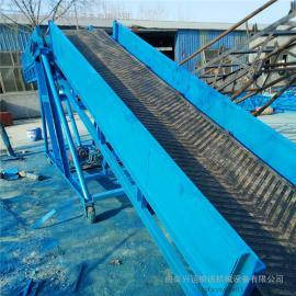 六九重工食品厂用绿色PVC传送机加工 6米长倾斜上料用皮带上料机Lj8