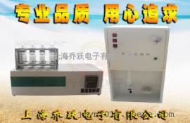 QYKDN-AS定氮仪蒸馏器工作原理