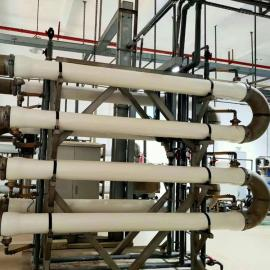 50垃圾渗滤液提标改造设施反渗透膜MBR超滤膜YAMBR-50T