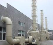 恒大环保 废气处理设备专业处理厂家