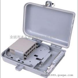 供应厂家直销16芯塑料分光箱 插片式室外抱杆光分路器楼道箱