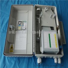 厂家直销16芯中兴款插片式光缆分光分路器箱 室外抱杆箱