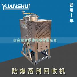 溶剂回收机_有机溶剂回收设备