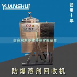 溶剂回收机_风冷式溶剂回收机
