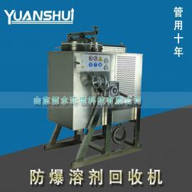 供应碳氢回收机_碳氢蒸馏设备 溶剂回收机厂家直销