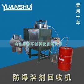 供应甲苯回收机_甲苯蒸馏设备_溶剂回收机厂家直销