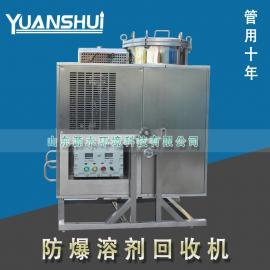 酒精回收机_IPA无水乙醇回收_溶剂回收机