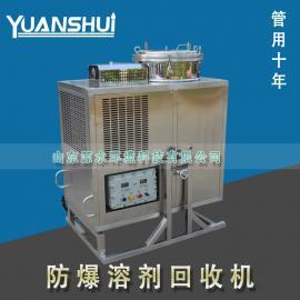 供应丙酮回收机_丙酮蒸馏设备_溶剂回收机厂家直销