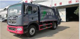 10吨 12吨压缩垃圾车价格