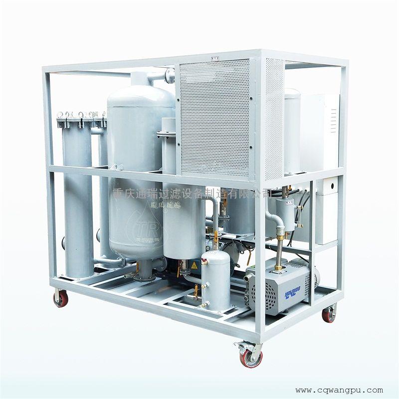 TR/通瑞硅胶或脱色砂变色润滑液压油多功能真空滤油机