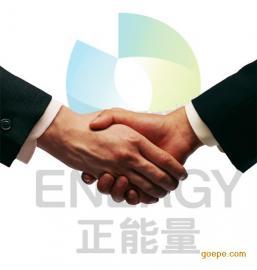 正能量科技为你提供创造绿色财富的机会