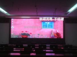 P1.6小间距LED屏幕4K显示效果尺寸规格