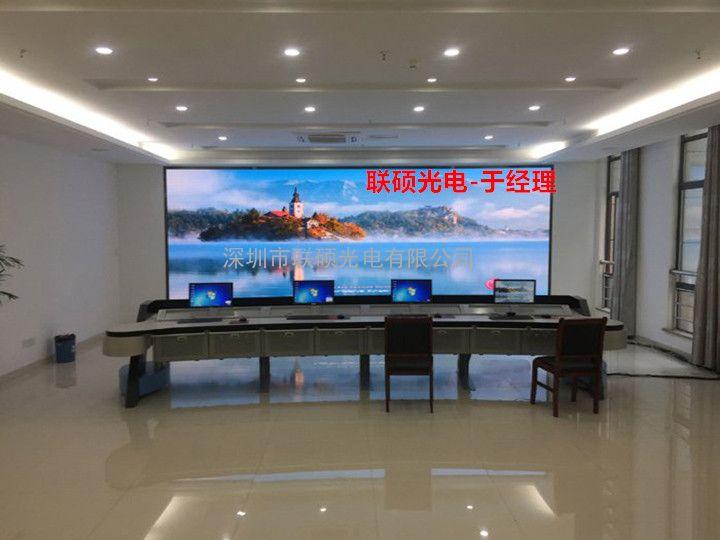 国星金线P1.5小间距LED屏幕3840HZ刷新显示效果