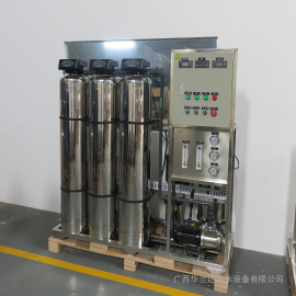 办公楼学校直饮水设备 华兰达ISO认证一级反渗透设备