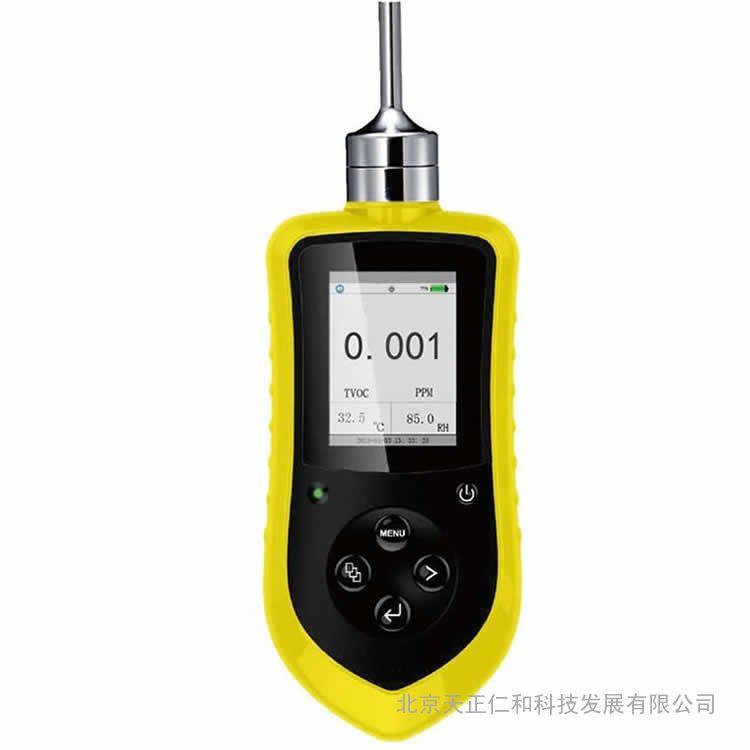 PKSAIR C4 泵吸式手持VOC检测仪
