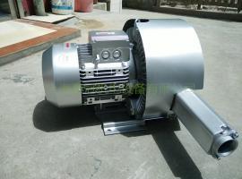 双段式旋涡气泵现货5.5kw
