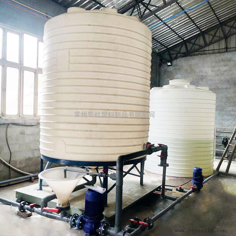 10吨15吨外加剂搅拌复配设备减水剂复配罐锥形水箱pe锥底塑料