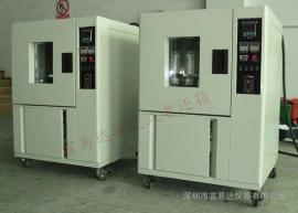 换气式老化试验箱FTR01价格