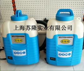 锂电背负式超低容量喷雾器ULV4.5思伯瑞喷雾器 电动超微粒喷雾器
