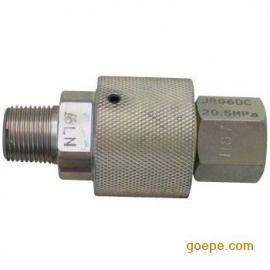 优惠促销JR08DC普利司通液压旋转接头JR06DC