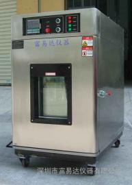 湿热试验箱