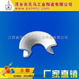 厂家直销大量供应优质陶瓷散堆填料矩鞍环