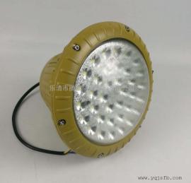 HRD91-5b1H防爆LED灯壁挂式50W