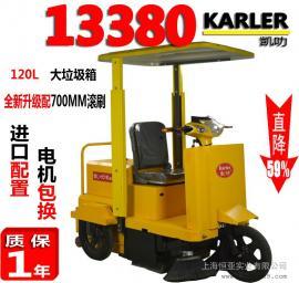 KL1250全自动驾驶式三轮扫地机工厂大型环卫清扫车物业扫地车