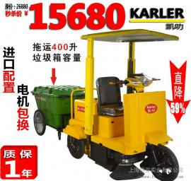 驾驶式三轮工厂车间物业道路户外用扫地机 电动吸尘清扫车