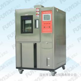 THP80可程式恒温恒湿试验箱有现货供应
