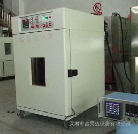 高温恒温试验箱|高温恒温箱生产