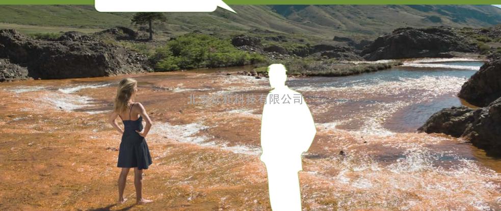 FloodArea for ArcGIS® 快速可靠的流体力学模型软件
