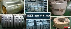 新钢、宝钢深冲压、酸洗卷材料DC01 SPCC SPHC SAPH 等