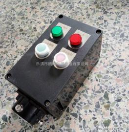 定制防爆防腐操作柱BLK8060-A2B1D2G厂家