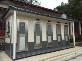 【鑫之宇环保】、水冲式移动厕所 、移动环保厕所