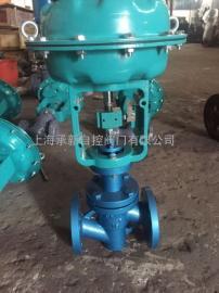ZJHPF46-16气动耐酸碱调节阀 气动薄膜衬氟调节阀
