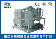 【轻质燃油】柴油聚结分离脱水滤油机